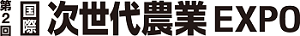 agrinext2_logo_300_36